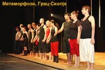 "Opening Ceremony and opening performance ""Metamorphosis"" (Graz-Skopje)"